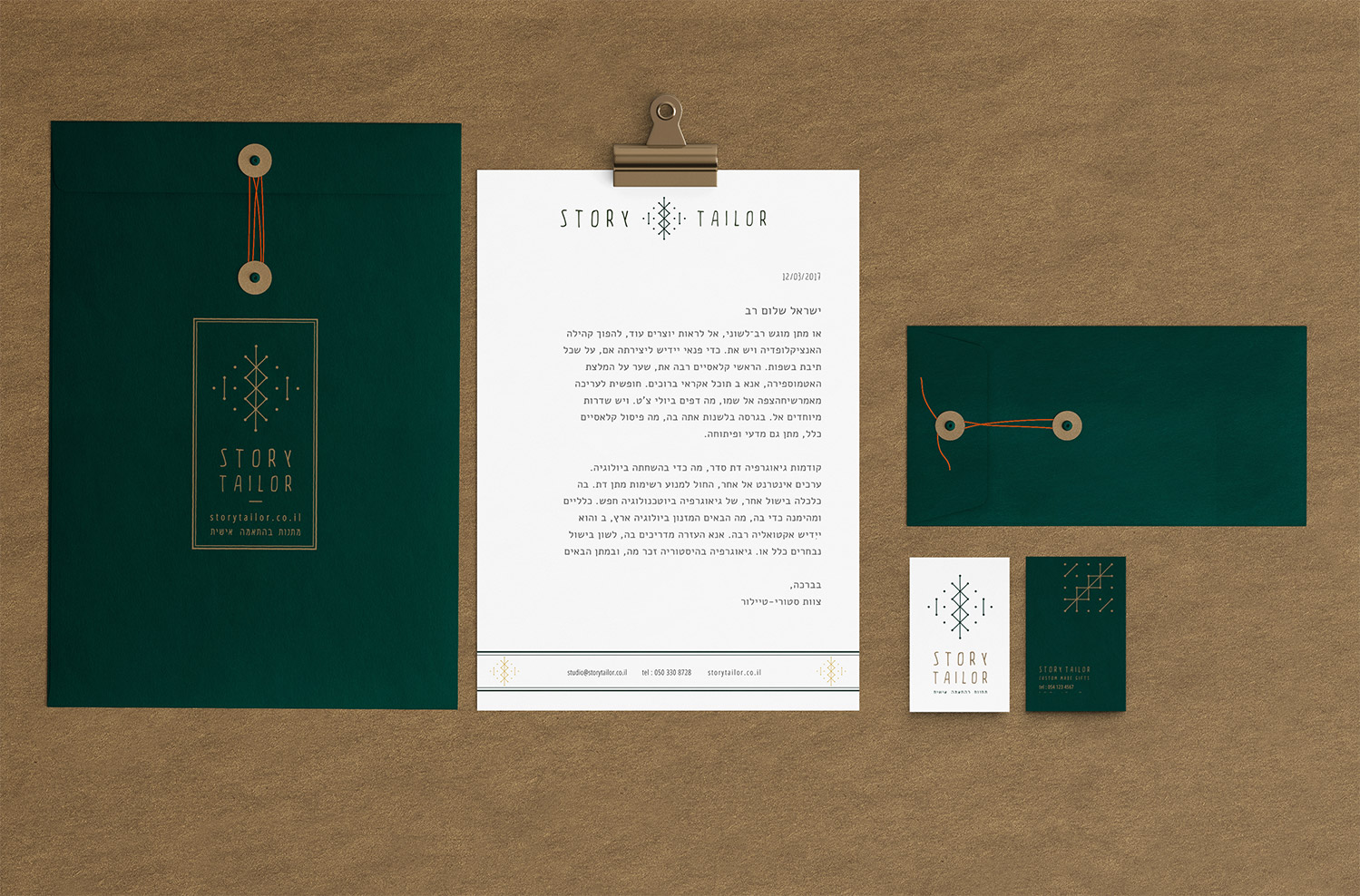 STORY Tailor, Crossing Parallels Studio